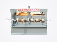 TY24-210-840 Large scale Automatic concrete color floor and roof tile making machine