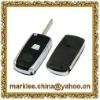 Silicone car blank key covers for car keys