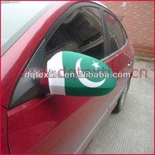 Asia Pakistan flag car mirror flag