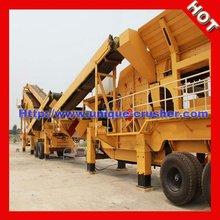 2012 CN Stone Construction Waste Crushing Machine