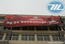 digital printing service for huge advertising banner