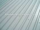 Mild Steel Plate Corrugated Roofing Sheet