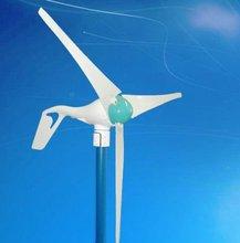 300W small vertical silent windmill turbine