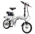 Bicicleta elétrica inteligente