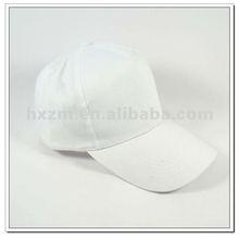 White 5 panel plain baseball cap in 100% cotton