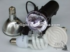 reptile lighting systerms supplies
