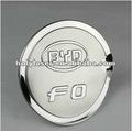 marque HSDP-50W de logo de voiture