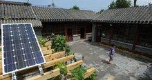 the cheapest price of price per watt 130W mono solar panel for home use