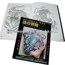 anime tattoo books