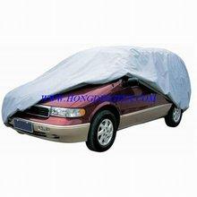 fashion auto cover wholesale and manufacture