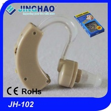 (JH-113) Low prices high-tech Cyber Sonic excellent quality clearly sound Tv ears hearing aid