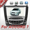 8 Inch 2 Din Touch Screen Car Radio TV DVD for Honda Accord 7 with GPS Navigation