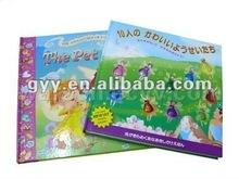 Children hardcover illustrated books 2012