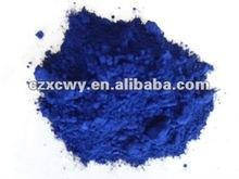 Victoria Pure Blue B / Powder Basic Blue 26(44045)