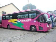 sleeping travel coach GL6128H travelling 40 sleeper bus