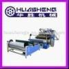 China supplier PVC floor & car flooring production line
