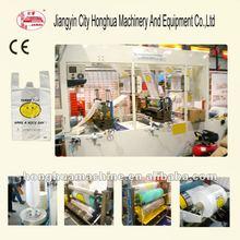 JSY-350 plastic film blowing gravure printing machine