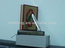 digital pen al quran