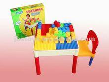 2012 hot sell Multifunctional building blocks table with chair(EN71 6P) TE12060642