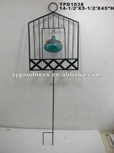 """45""""H Metal Handicraft Yard Stake w/birdfeeder"""