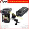 19 inch Car LCD monitor/Roof car LCD monitor/Flipdown lcd monitor