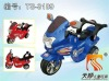 Child motor cycle toy,children toy