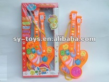 cartoon animals guitar