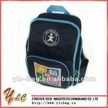 2012 hot sale kids unique school bags factory directry