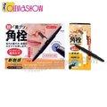 Japanese pop! Yüz Gözenek temizliği çubuk, lekeli gözenek Burun Gözenek temizliği çubuk gözenek temizleme siyah nokta