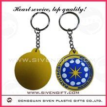 2012 hot sell cute key ring