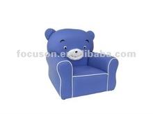 FKS-APR-167 Children furniture kid's cute pvc sofa