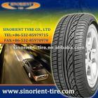 tyre flies lights