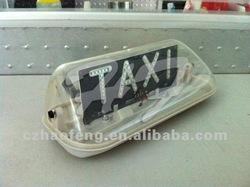 HF31-020-1 taxi top light,taxi roof lamp