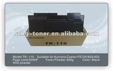 Compatible Kyocera TK-1100 Laser Toner for FS-1110