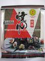giapponese cibo arrostito algamarina produce