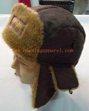 Faux Fur Trooper hat Winter Ski Brown