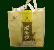 advertising non-woven gift drawstring bag