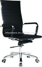 lr office chair 7726