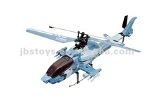 2012 hot sell 3.5 -CH RC helicopter with gryo /RC plane(ROSH 6P)TR12070036