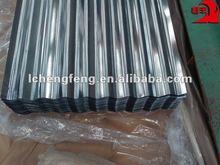 Corrugated Steel Sheet/Steel Roofing Tile/Steel Roofing Sheet