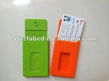 Pretty Soft Magnetic Silicone Business Card Case Women