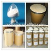 zinc propionate animal feed additive