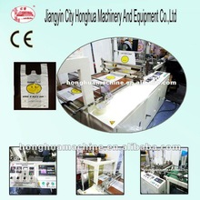 professional fully automatic hdpe/ plastic carry bag making machine/equipment