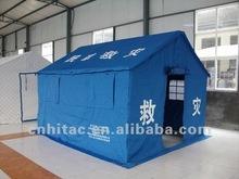 Moistureproof &Mosquitoes Prevent Relief Tent