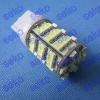 Best quality 3156 3157 54SMD 1210 car led brake lamp
