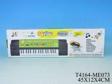 Musical Toys electronic organ