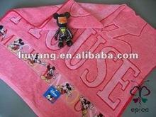 fabric satin textile embroidery bath