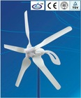 400w electric generating windmills for sale