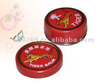 small tin box for essential balm,ointment,cream