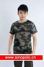 oceano 2013 abbigliamento mimetico solo per noi mercato